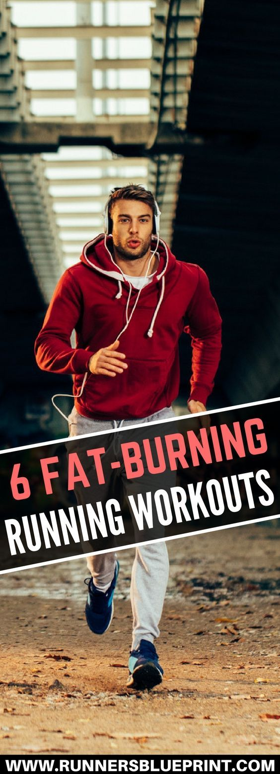 Get this: To lose weight effectively with running, you need to follow a sound and healthy diet (not the subject of this post) and follow a running routine that's specifically tailored to help you burn the maximum amount of calories in the shortest time possible (the subject of this post). Therefore, if you are looking to burn off some serious calories on your next run, here are the 6 run workouts you should be doing. http://www.runnersblueprint.com/6-fat-burning-running-workouts/