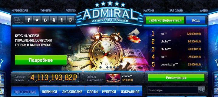 admiral x17 net