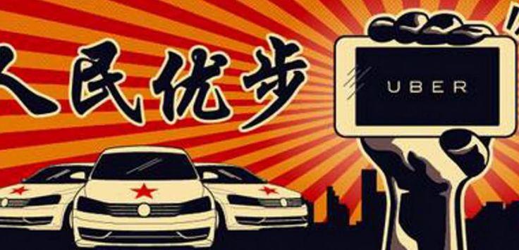 VTC: Uber va fusionner avec son principal concurrent en Chine