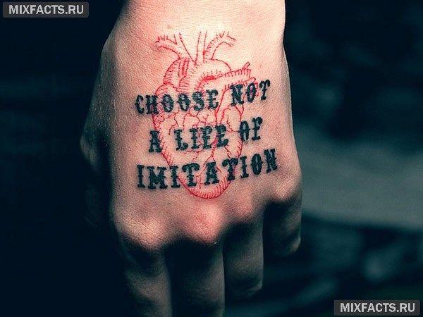 оригинальные татуировки на руке