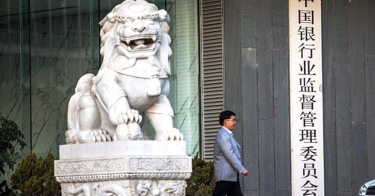 China bank watchdog to tighten control amid regulatory shake-up