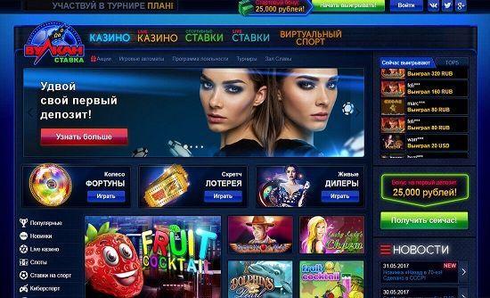Игровые автоматы без регистрации бесплатно клуб вулкан рулетка как играть на деньги