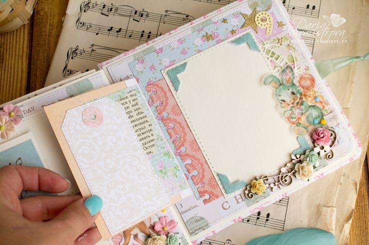 Волшебство на кончиках пальцев: Дневник беременности из новой коллекции Prima…