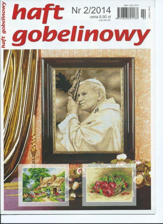 Gallery.ru / Фото #1 - 2 14 - logopedd