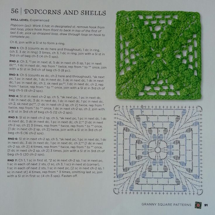 Popcorns and Shells - from The Granny Square Book by Margaret Hubert #crochetmoodblanket2014 granny square crochet pattern