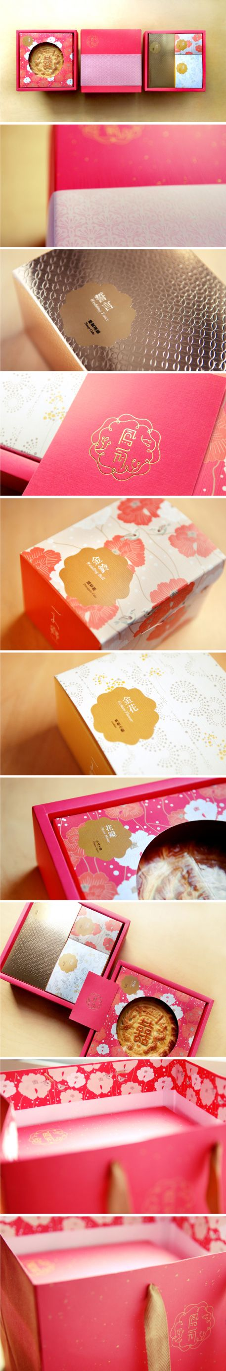 一之鄉 /《鳳冠》中式喜餅 / MURA DESIGN beautiful cakes packaging. Another gorgeous example PD
