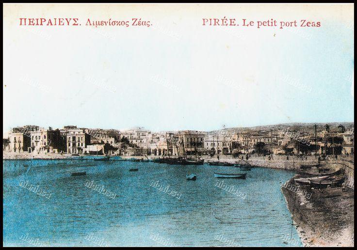 Πασαλιμάνι, καρτ ποστάλ εκδόσεων Γ.Ν. Αλεξάκη.