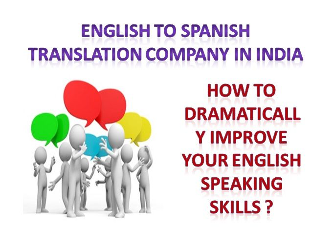How to Dramatically Improve Your #English #Speaking Skills