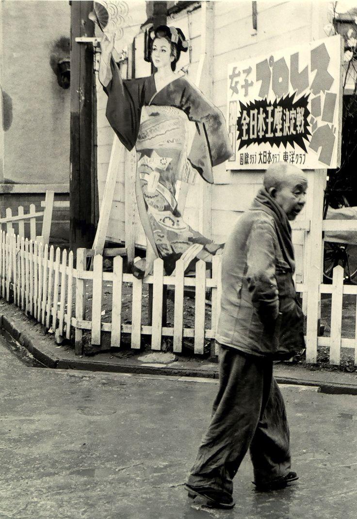 Nagoya (名古屋大須) 1955. Kansuke Yamamoto , ©Toshio Yamamoto.