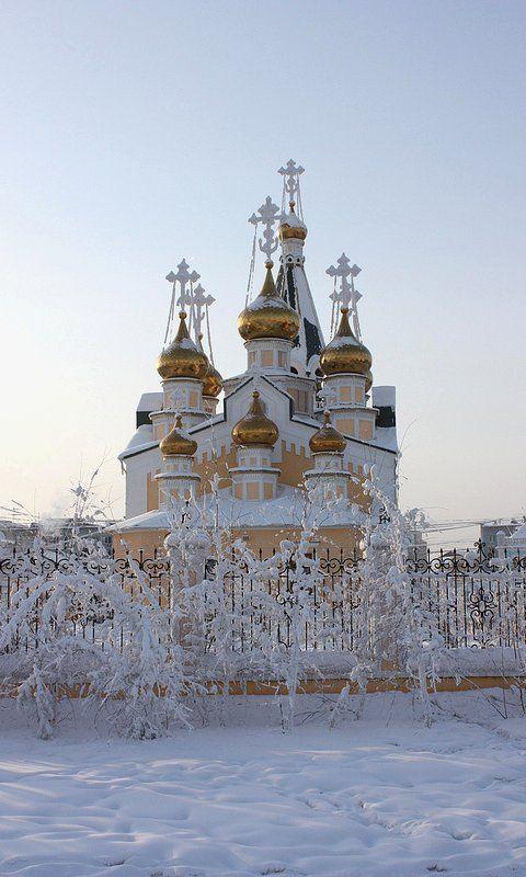 Church in Yakutsk, Siberia, Russia (by Magnús H Björnsson on Flickr) #fantastic #prestine