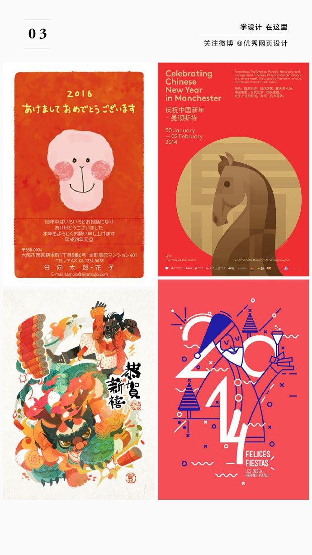 51 besten chinese new year Bilder auf Pinterest   Chinesische ...