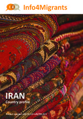 Country profile - Iran. Information about China. The dos and the dont's, business etiquette, general information about the country. The document was created for the project Info4migrants. Project number UK/13/LLP-LdV/TOI-615