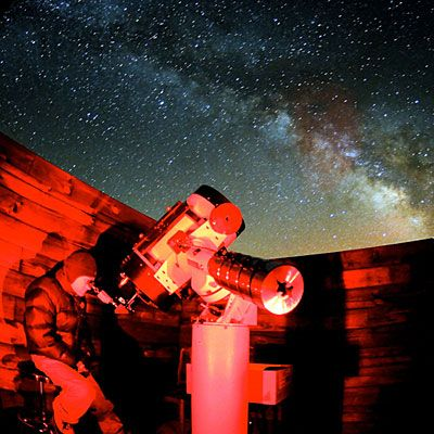 Flagstaff, AZ    DO:    Lowell Observatory. Flagstaff is the world's first International Dark Sky City, and the Lowell Observatory is one of the country's oldest (founded in 1894). Weather permitting, there's often nighttime telescope viewing. $11; lowell.edu