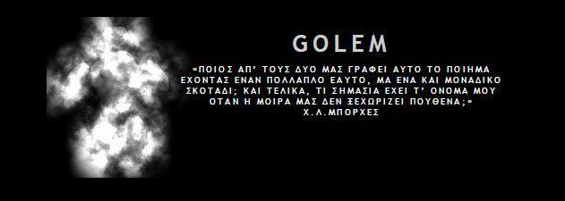 #Blog ___Golem (alef @ moha): Πεπεισμένη για την απίστευτη μοναξιά της ζωής, της ανάγνωσης και της γραφής, διαπίστωνα με φρίκη μου από βιβλιοφιλικό μπλογκ πριν από τρία; τέσσερα; χρόνια ότι κάποιος εκεί έξω, τελικά, με διαβάζει!   #book #nternet #view #vivlio  http://fractalart.gr/golem/
