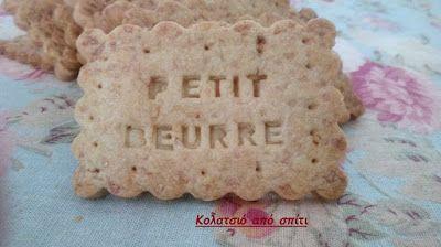 Κολατσιό από σπίτι !!: Μπισκότα πτι-μπερ από τη Γαλλία!