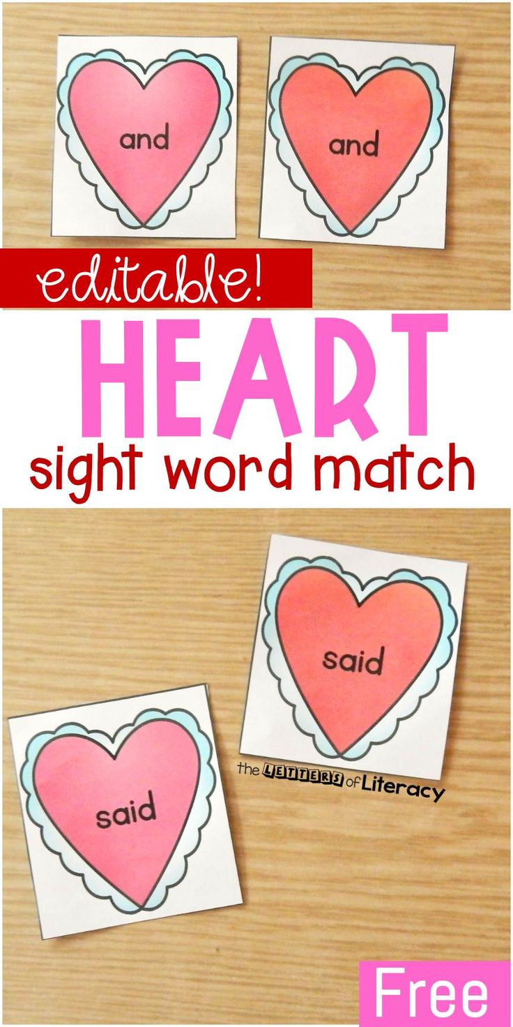 This editable heart-themed sight word match is a great Valentine's Day literacy center for Kindergarten and 1st grade. The best part is you can use it with any sight words you need!