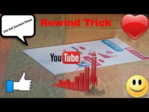 How To?!?! Rewind Message Trick 2 - YouTube