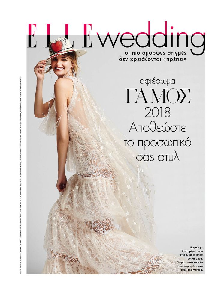 Elle Wedding - March '18  Made Bride by Antonea wedding dress