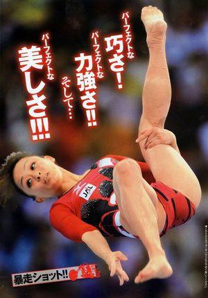田中理恵 49