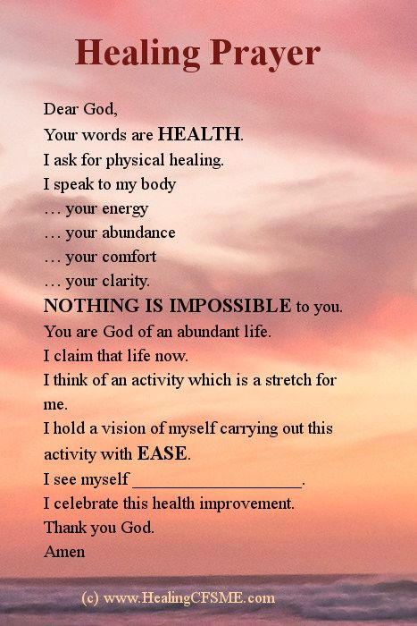 Healing prayer. Nothing is impossible to God. #healing # ...