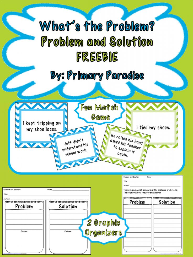 17 Best Images About Problem And Solution On Pinterest