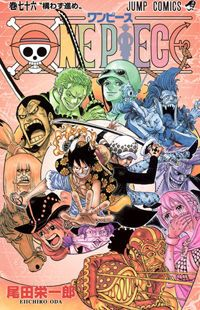 One Piece Manga - Read One Piece manga scans online.