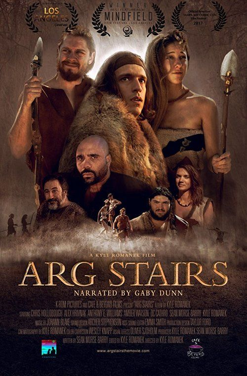 Arg Stairs 2017 full Movie HD Free Download DVDrip
