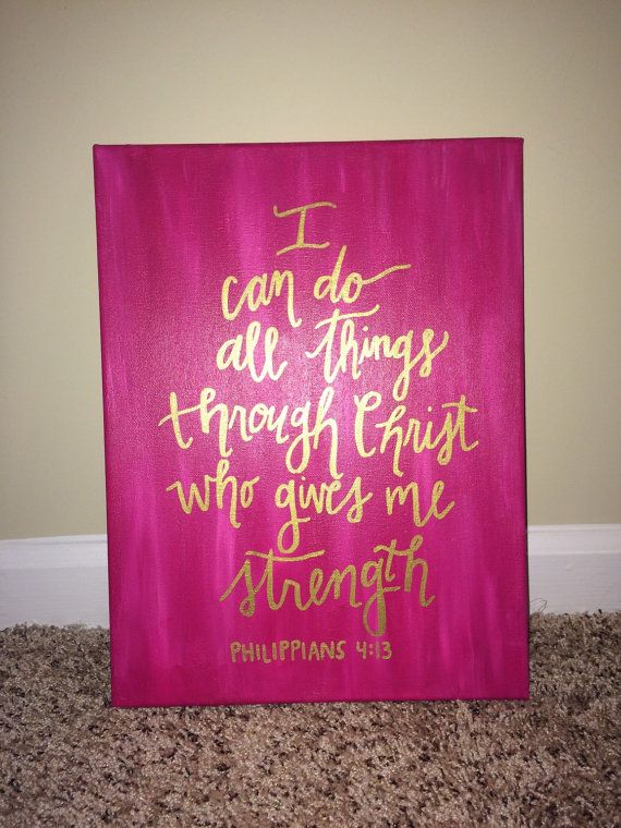 Bible Verse/Scripture Canvas Calligraphy Painting I by Rspitko3