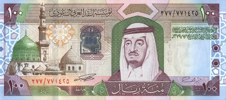 In today's trading, Saudi currency Riyal also showed steady signals towards US Dollar, while against 17th nation's single currency Euro, it was slightly changed.