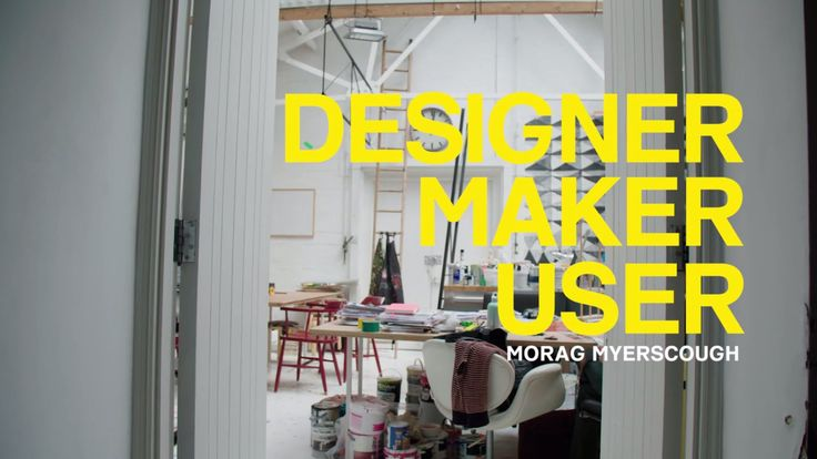 Have you visited 'Designer Maker User' @thedesignmuseum yet? Why not spend the weekend exploring 20th & 21st Century design from all angles? #design #exhibit