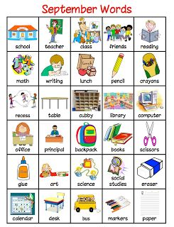 FREE September Word posters for writing center.  You'll find August at this link too.  Thank you Zeke's Zoo blog!
