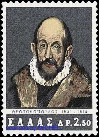 Der spanische Künstler El Greco auf Briefmarke