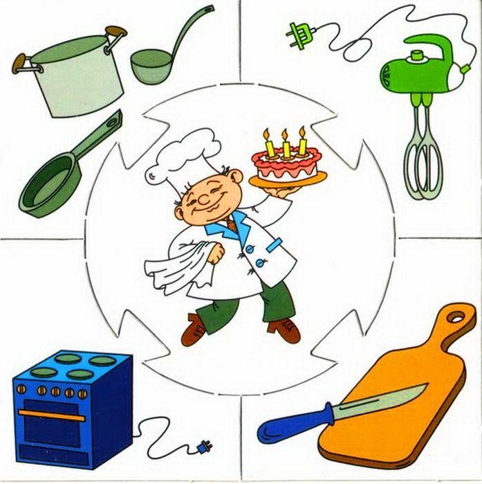 Картинки профессии для детей для занятий