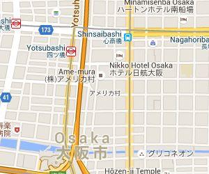 Thank You Mart - U Travel 大阪旅遊 U Travel