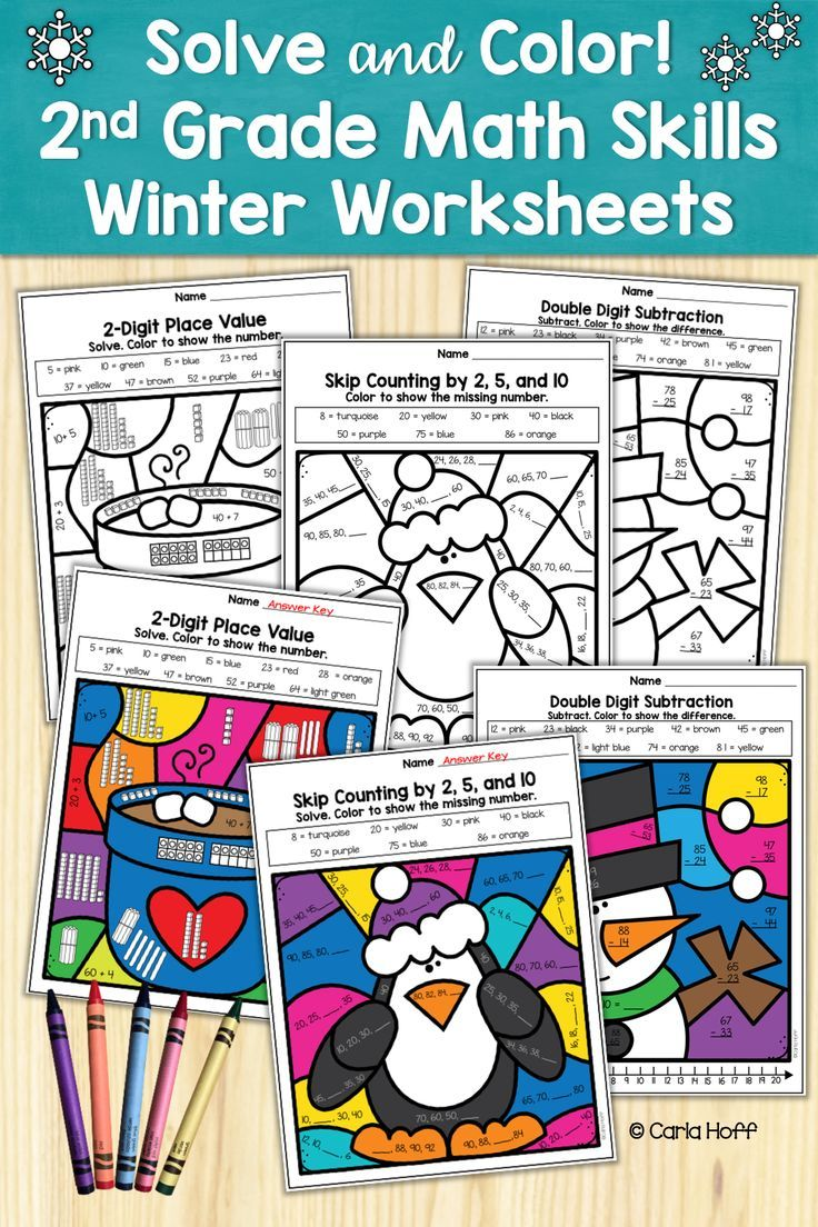 Winter 2nd Grade Math Skills Color By Code 2nd Grade Math Math Skills Math [ 1104 x 736 Pixel ]