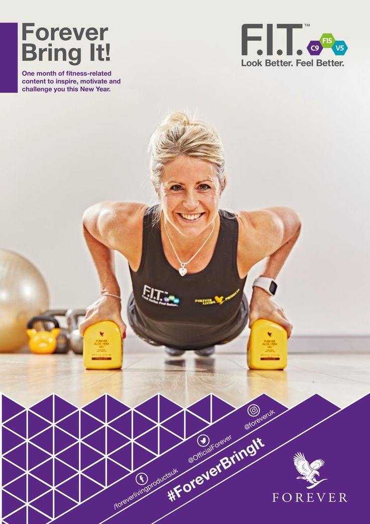 Begin your fitness regime with Forever Clean 9 and then move on to F15, choosing Beginner, Intermediate or Advanced - depending on which best suits your lifestyle. BUY CLEAN 9: www.foreverclean9shop.com F15 BEGINNER: https://www.foreverliving.com/retail/entry/Shop.do?store=GBR&language=en&itemCode=528&distribID=440000043530 #clean9diet #F15