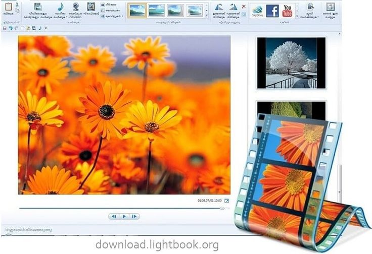 Download Best New Windows Movie Maker 2018 For Free With Direct Link The great Windows Movie Maker program will stay on top of the industry of video