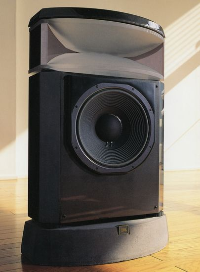 JBL Project K2 S7500  1991
