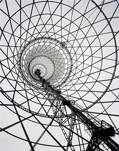 Shabolovka radio tower, by Vladimir Shukhov.