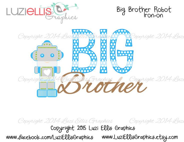 Print your own Iron on - Big brother Robot, blue brown boys iron on DIY Printables - Digital Sheet - digital transfer by LuziEllisGraphics on Etsy
