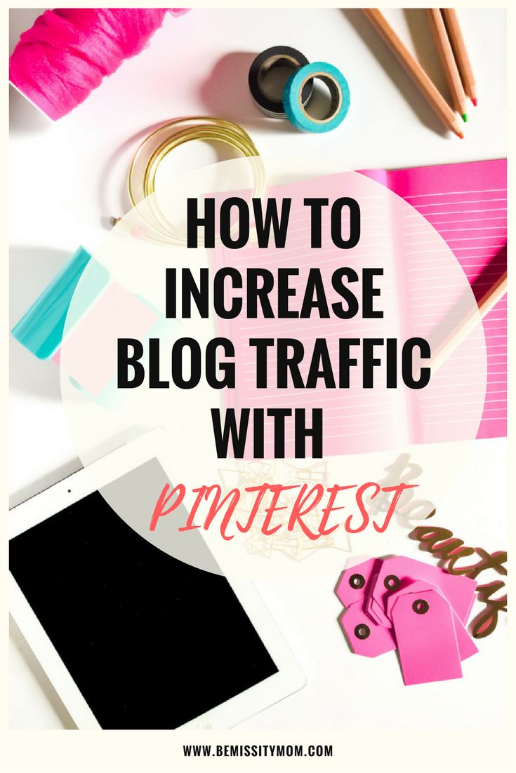 Not only is Pinterest extremely addictive it can really increase your blog traffic if you use it strategically. Here are my tips for using Pinterest which you can start implementing right now to increase your blog traffic, following and re-pins.