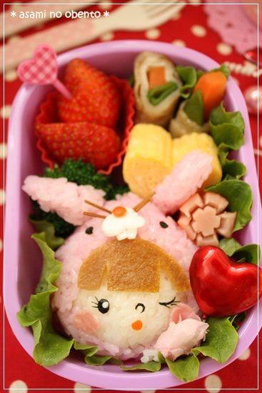Bunny Costume Girl Kyaraben Bento Lunch by Asami