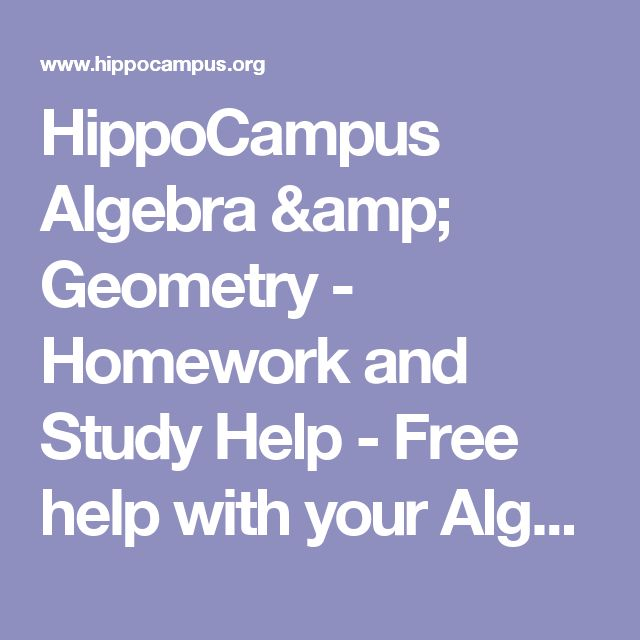 cpm geometry connections homework help blog post cheap essays to buy online geometry essay rutgers essay