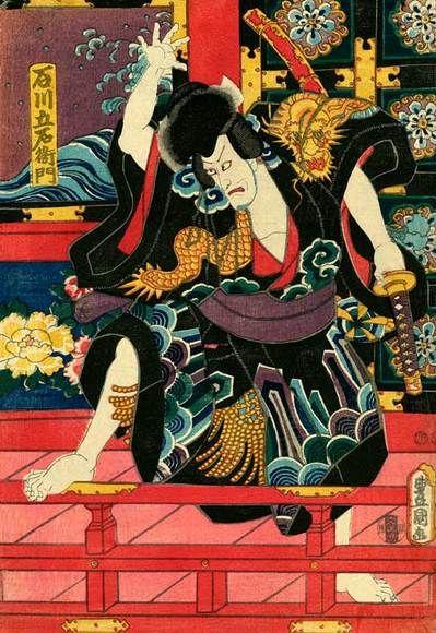 Samurai Assault Japanese Print Kunisada Japanese