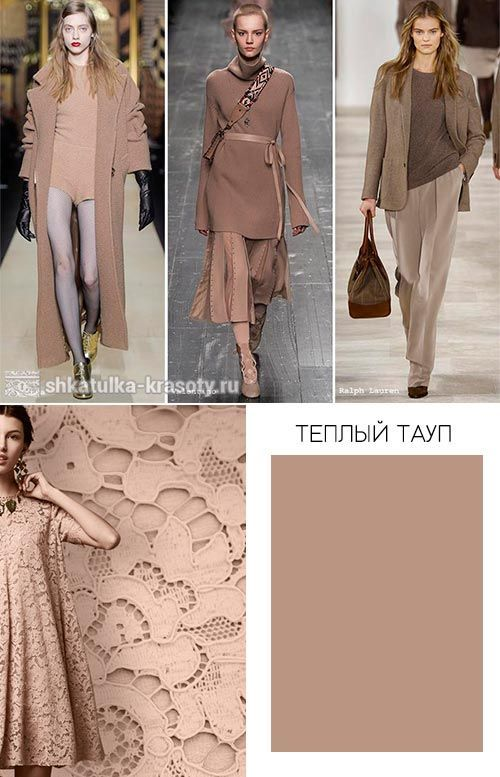 Картинки по запросу мода осень зима 2017