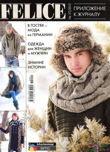 Numărul de Felice 1 H 2012. Ediție specială - Felice - Reviste de artizanat - brodată Țară