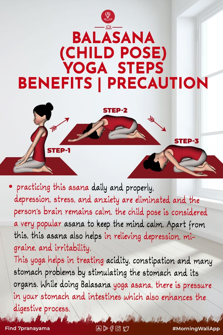 Balasana Child Pose Yoga Steps Benefits Precaution In 2020 Kids Yoga Poses Yoga Steps Learn Yoga Poses