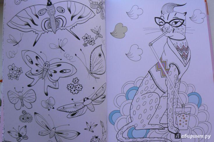 Иллюстрация 9 из 10 для Лес чудес | Лабиринт - книги. Источник: Jebb