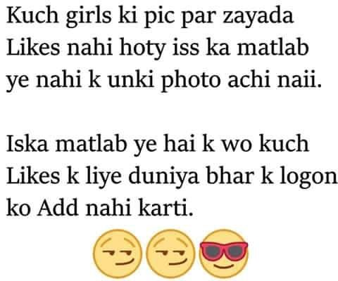 1000+ images about funny urdu on Pinterest | Attitude quotes, Funny ...