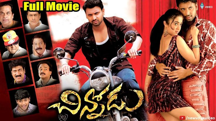 Watch Chinnodu Telugu Full Movie || 2015 New Movies || 2016 New Movies Free Online watch on  https://free123movies.net/watch-chinnodu-telugu-full-movie-2015-new-movies-2016-new-movies-free-online/